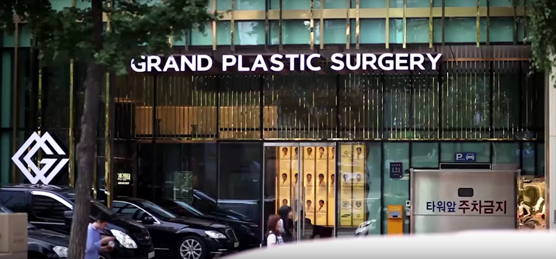 Клиника Гранд в Сеуле