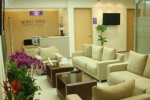 Отделение женской онкологии в Чеиль