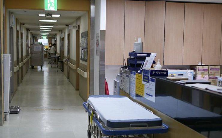 Лечебное отделение больницы