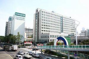 Медицинский центр Ихва