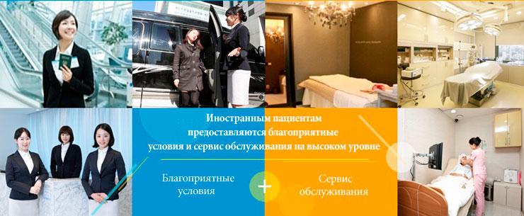 Обслуживание иностранных клиентов