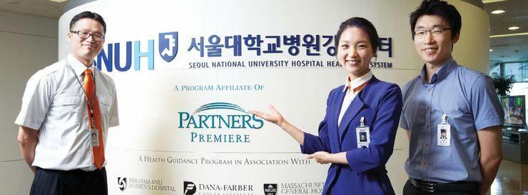 Диагностический центр Кангнам