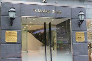 Клиника пластической хирургии JK