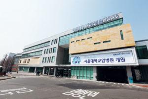 Онкологический центр SNU