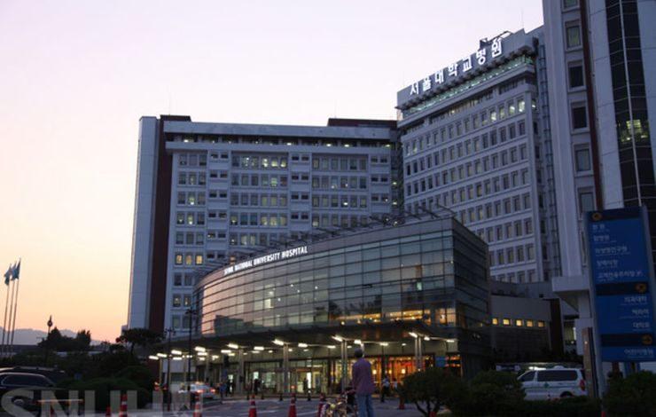 Международная клиника SNU